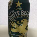 ベルギービールと写真見比べと