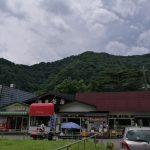 龍王峡と滝見茶屋と