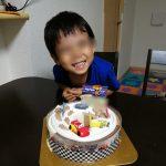 誕生日と3歳と