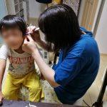 耳掃除と文明の利器と