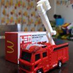 ハッピーセットトミカとはしご消防車と