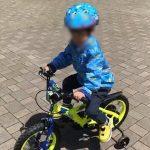補助輪付自転車とデビューと