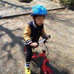 自転車と新しい自転車と
