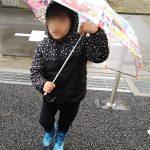 雨と傘と長靴と