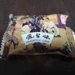 パイナップルケーキと中国土産