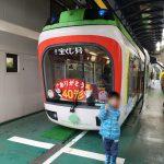 上野動物公園とモノレールと