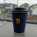 セブンイレブンと青コーヒーと