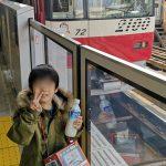 原鉄道模型博物館と京急線と
