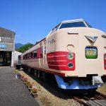 薄井鉄道文化村と新幹線と