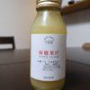 林檎果汁と千疋屋と