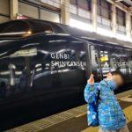 現美新幹線と新潟駅と