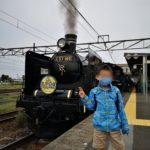 SLばんえつ号と新津鉄道資料館と