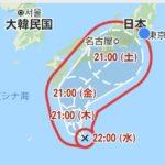 台風14号と運動会と