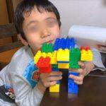 ブロックとロボットと