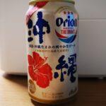 沖縄ビールOrion