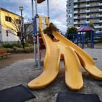 バナナ公園で鬼ごっこ