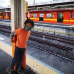大師線のオレンジ