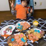 クッキー大量