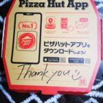 ピザハットの手書き